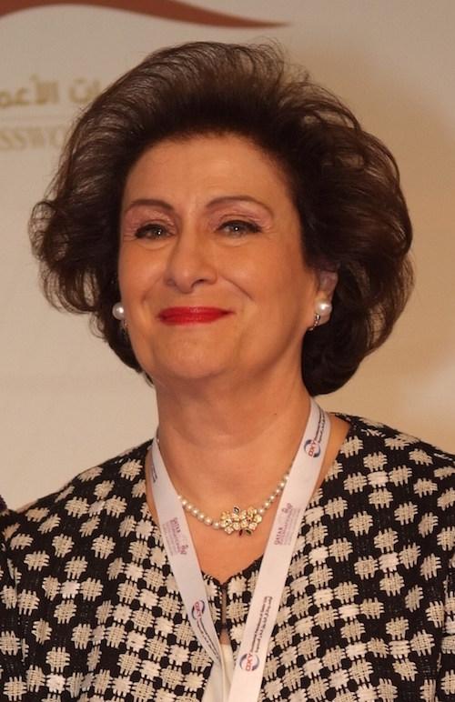 Haifa Fahoum Al Kaylani